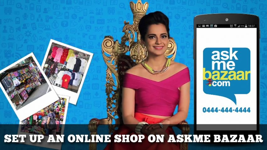 AskMe Android App