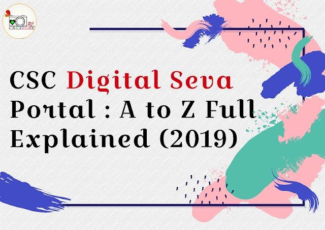 what is digital seva kendra