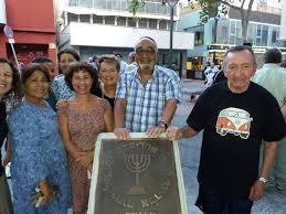 Jewish news2