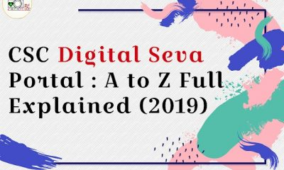 what is digital seva kendra